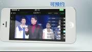 CBOX央视影音客户端