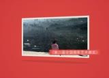 北京国际摄影周宣传片