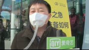 """吹散雾霾 我们不""""等风来"""" 环保新产品商机无限"""