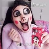 视频: 妹纸创意模仿!!!满分~~~旺仔牛奶需要你