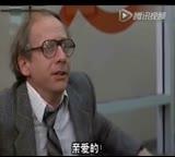 视频:吐槽美国电影 猫眼看人