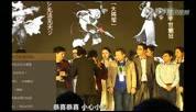 视频:猴战将领奖瞬间~~2015玩家盛典《大话西游2特殊贡献奖》