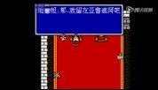 视频:【无宇解说】FC宇宙战将2(最终幻想2)第1期—攻略and金手指