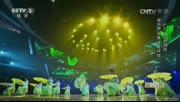 舞蹈《雨打芭蕉》 表演:广东歌舞剧院