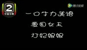 【宇直字幕组】灯妃娘娘为你歌唱