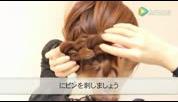【小楠时尚频道】女生发型-懒妹子最爱,简单的编%