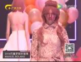 时尚中国之巴塞罗那时装周 krizia robuslella