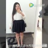辣妈起义3.16新品视频