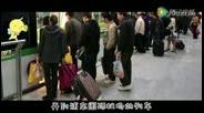 搞笑上海话报站