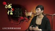 李依锦:亚洲徒手整形女神——2016年华人频道3·15诚信宣言!