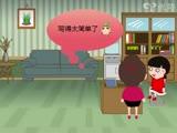 系列动画故事:芽芽一家亲——写日记