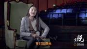 观点|陶莺:SNH48爆红背后,女团都是这么玩的