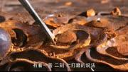 陈丽华与老北京城门楼的传奇情缘