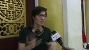 台湾致理科技大学学生胡凯葳谈导师创作营活动