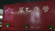 华中科技大学学生吴天琦、侯晓谈导师创作营活动