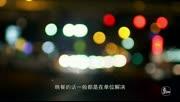 更杭州┃原来在杭州的夜晚,一个人吃饭也可以变成最孤独的enjoy!
