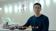观点|叶滨:原来技术宅玩钢琴都是有套路的