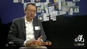 观点 | 张海燕:我们不生产项目,我们只是伟大企业的搬运工
