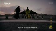 百集纪录片《中国通史》