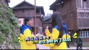 享自由·极之旅比亚迪宋三极之旅黔东南站花絮视频火热发布