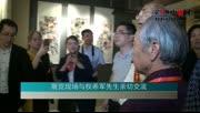 专访书法家冀祥英——中国正能量艺术家专题报道