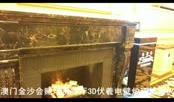 澳门金沙会贵宾厅3D伏羲电壁炉现场篝火