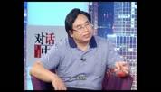 唐顿币刘汉太嘉宾央视访谈