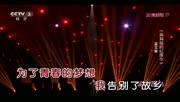 """孟文豪亲情力作""""指尖的爱""""《妈妈织的红围巾》唱响央视CCTV3《天天把歌唱》"""