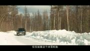 广汽传祺家族完美征服长白山林海雪原