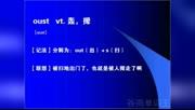 知米背单词电脑版知米背单词有电脑版吗知米背单词v3.11oust