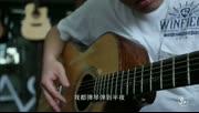 一把吉他弹出一支乐队