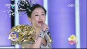 炫风组合《幸福账单》演唱《中国节拍》现场版