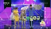 炫风组合《幸福账单》演唱《中国节拍》完整版