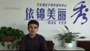 徒手整形培训班——广东学员分享李依锦徒手整形培训班