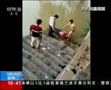 3月28日 10点新闻 广东肇庆公交车司机勇救溺水女子