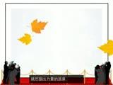 原创频道-杨大侠|跃到成功的彼岸!