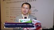 2017中国白癜风遮盖行业白皮书发布