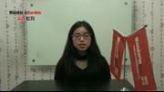 儒森愉悦的学习氛围让胡老师轻松考取国际汉语教师资格证