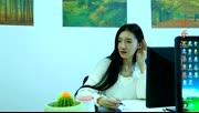 美女在办公室戏耍总监——微喜剧《欢乐汇》第28集