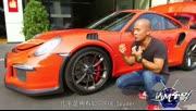 《和尚说车》最纯粹的911?保时捷GT3 RS!