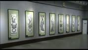 汉石丹青—南阳陈棚汉代彩绘画像石墓拓片展