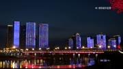 绵阳城市夜景高清视频
