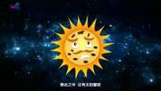 科普中国之小樱桃读科学 第15集 空间天气预报有什么用