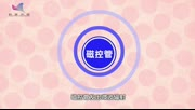 科普中国之小樱桃读科学 第33集 用微波炉烹饪安全吗