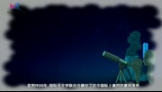 科普中国之小樱桃读科学 第45集 星座能决定人的命运吗