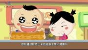 科普中国之小樱桃读科学 第08集 反复加热过的油为什么不宜食用
