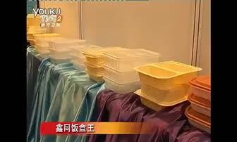 快餐打包盒高档一次性快餐盒批发 饭盒王