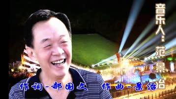 林秀萍演唱 [春满中华]