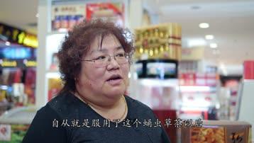王弘:专注做大健康事业的法学女博士