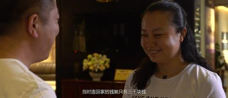 中国式家庭关系:舒达梦享日2用30秒拥抱述说爱